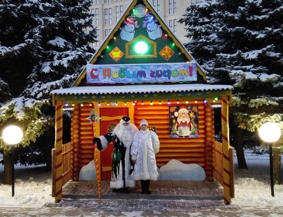 6fc295959613 Домик Дедушки Мороза